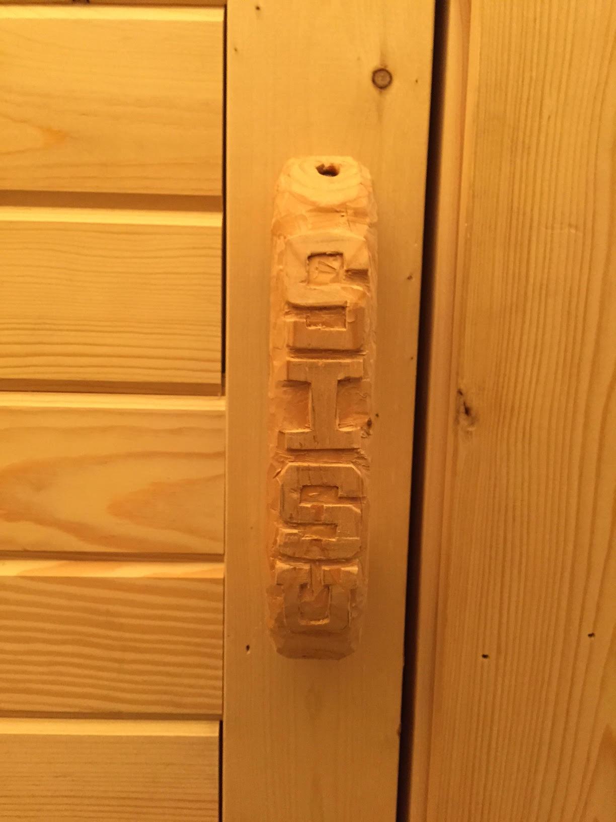 Rich sauna door handle